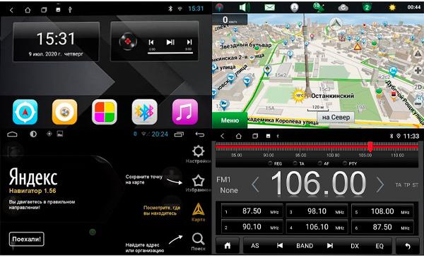 магнитола на T3 системе Android 9