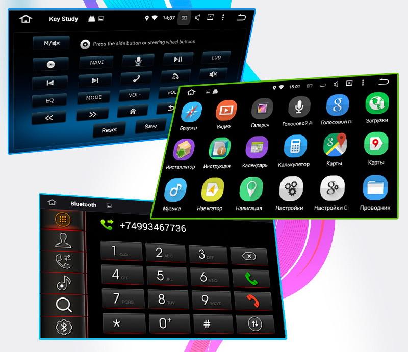 Bluetooth, набор номера, системные настройки
