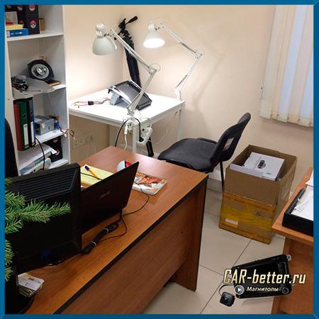 Наш офис